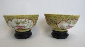 Porcelain Rise Bowls