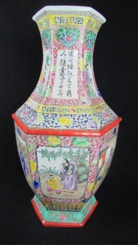 Chinese 6 Paneled Porcelain Vase