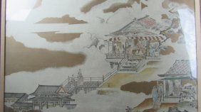 Chinese Watercolor Painting Of A Village