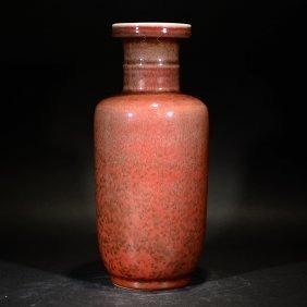 Zhonghetang Mark A Peachbloom Glazed Vase