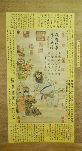 A Hanging Scroll Of Chinese Painting, 'gong Kai' Mark
