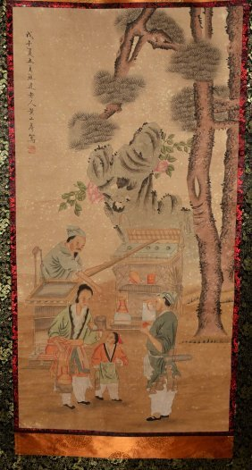 A Chinese Painting Of Figure, 'huang Shan Shou' Mark