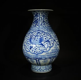 Yuan To Ming, A Blue And White Floral Vase