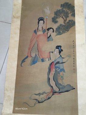 Chen Mei (1694-1745)