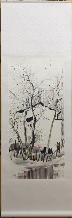 Wu Guan Zhong (1919-2010)