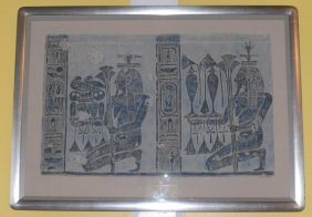 Dr. Ward Patterson Oil On Cloth Egyptian Rubbing