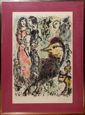 MARC CHAGALL (FRENCH/RUSSIAN), LITHOGRAPH
