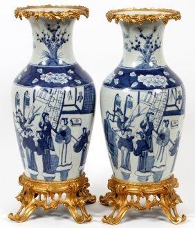 Chinese Blue & White Porcelain Vases, Pair