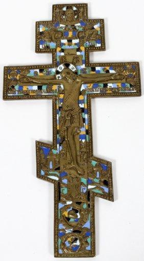 Russian Orthodox Enameled Brass Crucifix