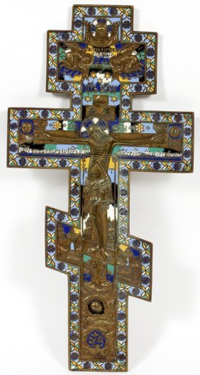 Russian Orthodox Enameled Brass Crucifix
