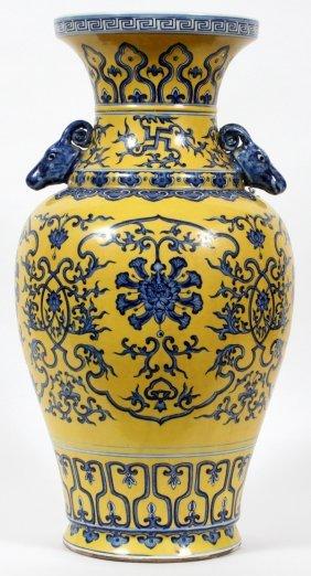 Chinese Bulbous Porcelain Vase Mustard Yellow
