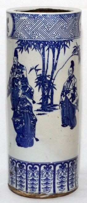 Japanese Blue & White Imari Porcelain Vase C. 1800