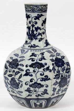 Chinese Blue And White Paneled Porcelain Vase
