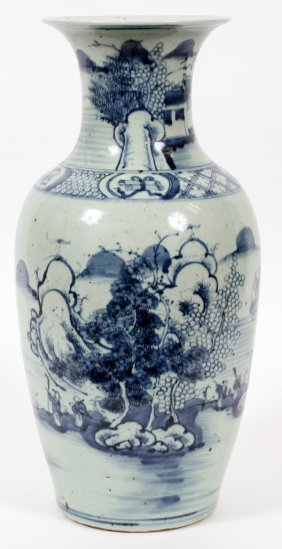 Chinese Blue On Gray Porcelain Vase