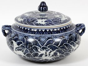 Chinese Blue White Porcelain Tureen