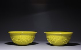 Pair Of Peking Glass Yellow Bowls