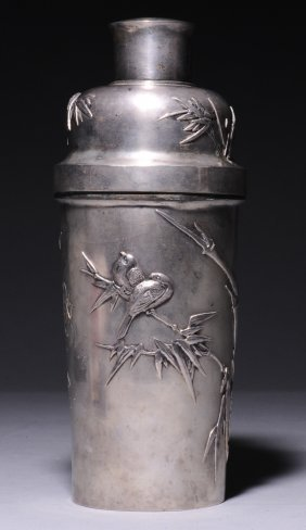Silver Cocktail Shaker With Birds And Bamboo