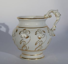 Small White Porcelain Pot With Handle