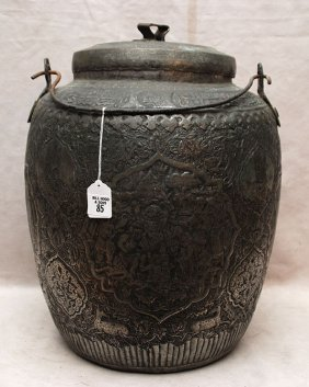 "Old Asian Metal Bucket With Handle, 17 1/2""h X 14""d"