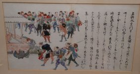 Old Japanese Watercolor, Multifigural With Writing