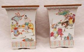 "Pair Chinese Porcelain Vases, Warrior Scenes, 10""h"