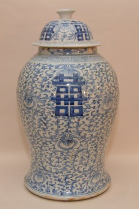 Chinese Blue And White Covered Jar