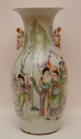 Chinese Porcelain Ching Dynasty Tao Kuang Reign