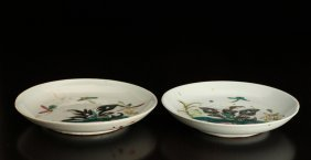 Pair Of Chinese Enameled Porcelain Dishes