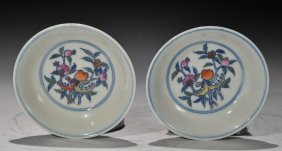 A Pair Of Chinese Dou Cai Dish