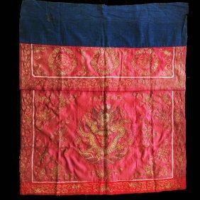 Chinese Antique Gold Work Silk Embroidery