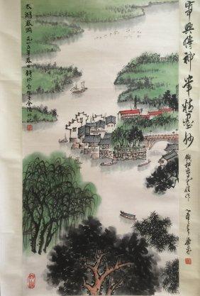 Qian Songyan (1899-1985), Landscape
