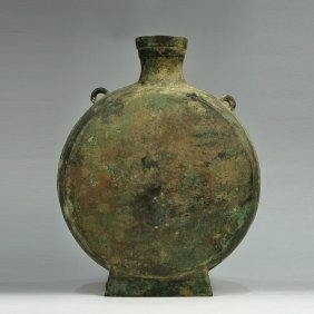 Chinese Bronze Moon Flask Vase