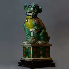 Chinese Antique Susancai Porcelain Lion With Word Stand