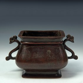 A Chinese Bronze Censer Beset With Sliver Patterns