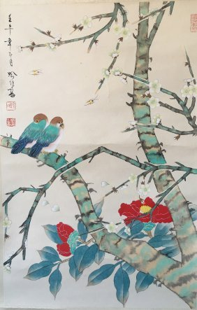 Chinese Scroll Painting Of Flower And Bird Signed By Yu