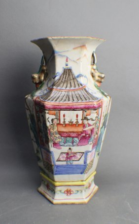 A Famille Rose Vase From Tong Zhi Period,qing(
