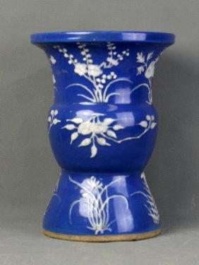 A Blue & White Pen Mouth Vase With White Flower Pattern