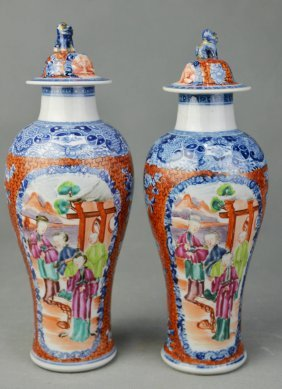 A Pair B & W With Famille Rose Hat-covered Jars, Qing