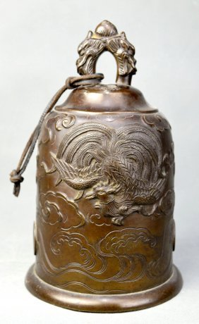 A Bronze Bell With Dragon Carving, Qing