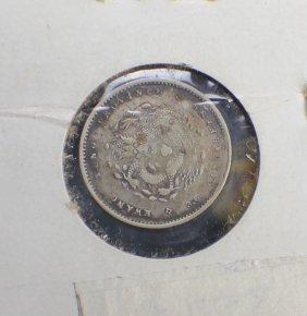 Guang Xu Period 50 C ( 1890-1905)guang Dong Made