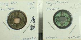 Two Tang Dynasty Kai Yuan Tong Bao