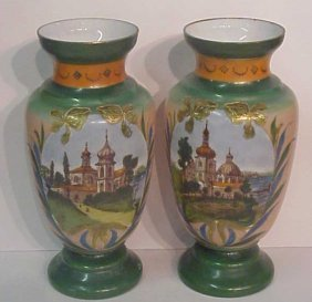 Pair Of 19thc Russian Glass Vases Handpainted Wit