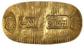 31265a Antique Japanese Koban Gold Coin Lot 31265a