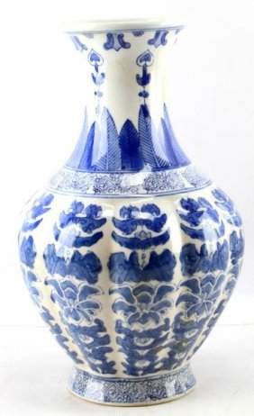 "Chinese Blue And White Hand Painted Vase 14"" Tall"