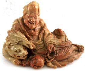 Antique Carved Soapstone Figurine Chinese Deity