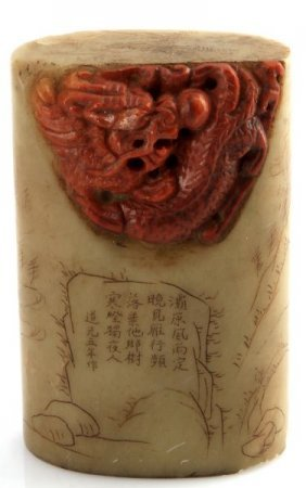 Chinese Soapstone Ink Stamp With Dragon Motif