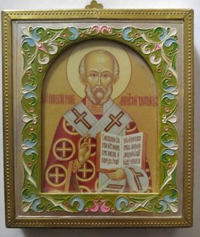 Russian Icon Of St. Nicholas In An Enamel Frame