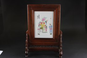 Antique Chinese Table Screen