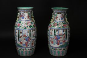 Antique Pair Chinese Famille Rose Vases