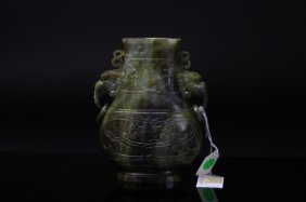 Antique Chinese Jade Vase From Christie's